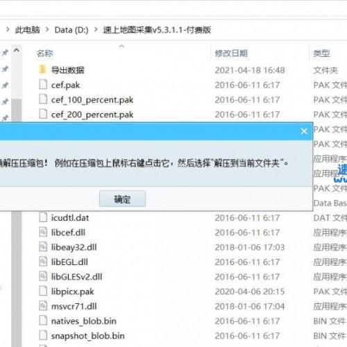 客源采集软件下载后,Win10关闭自带杀毒软件方法