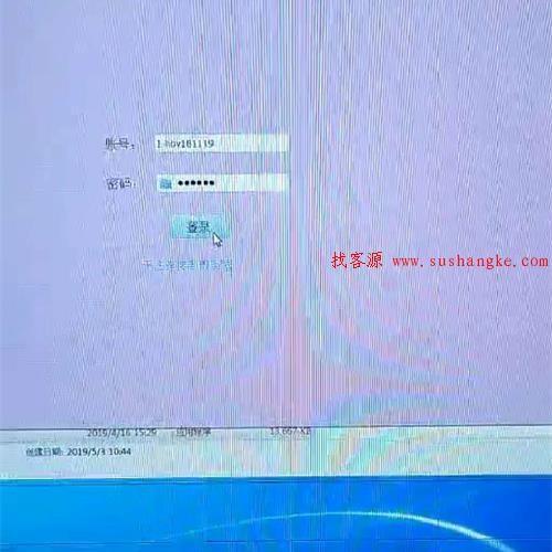 速上地图采集会员登录提示,无法连接服务器的处理方法