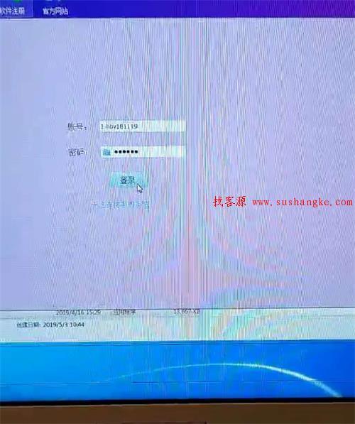 微信图片_20190519105432_看图王.jpg